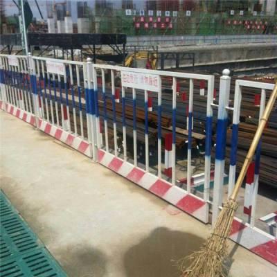 惠州临边框架围栏图片/珠海坑口护栏厂家/广州基坑防护栏