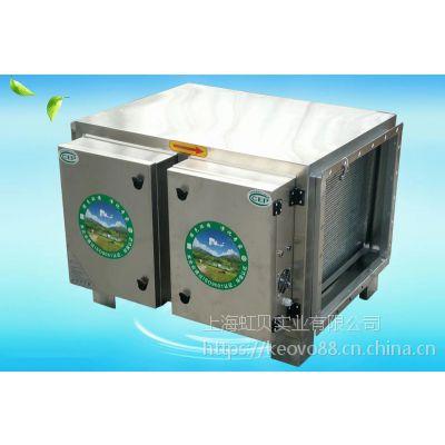 凯美恒低空排放静电式油烟净化器