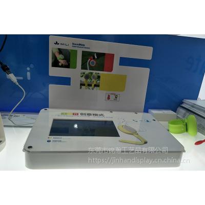终端零售手表展示架亚克力板PVC塑料电子产品展示台东莞工厂制作