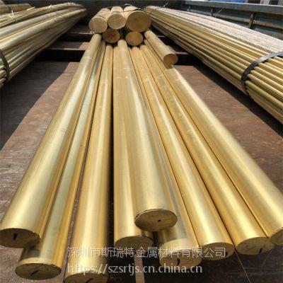 铜棒生产厂家 C3604 C3600 HPB59-1黄铜棒 易车削 无铅 进口铜棒