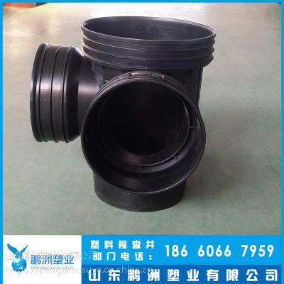 山东鹏州塑料检查井PE注塑成型流槽式沉泥式规格型号齐全