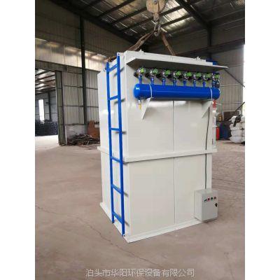 MC-II型脉冲袋式除尘器 华阳环保厂家制作