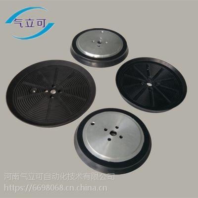 直径230mm吊具用吸盘 气立可PA-230真空吸盘