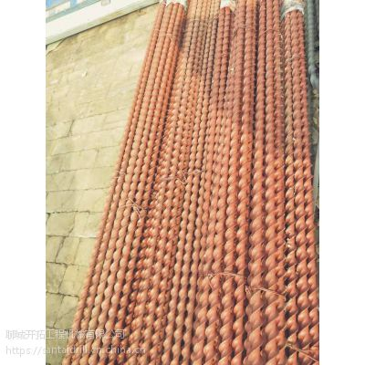 地质煤钻杆 麻花钻杆 干式湿式型煤钻杆 煤钻头