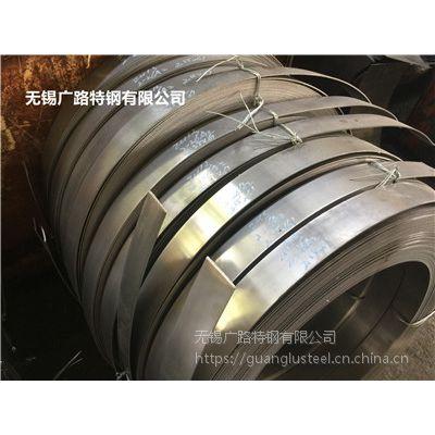 钢直尺用2Cr13马氏体不锈钢带