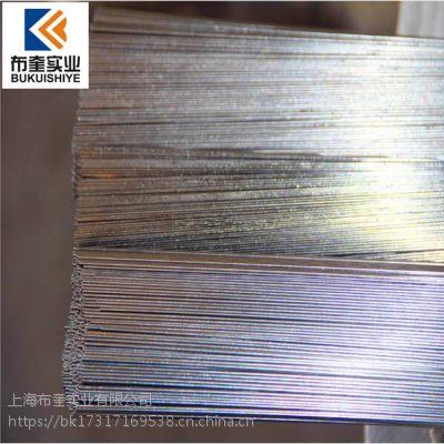 布奎冶金:2J64永磁合金 热轧扁棒 冷轧带材 规格齐 可定做
