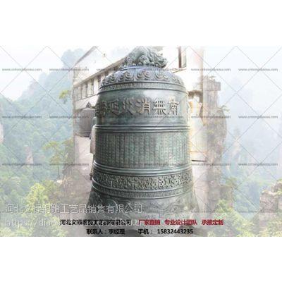 铜钟销售-仿古铜钟铸造-文禄铜钟厂