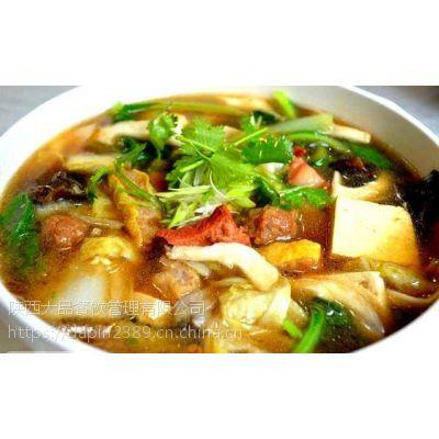 豆腐烩菜泡馍教学培训西安学豆腐烩菜泡馍做法特色街头小吃教学豆腐泡馍学习