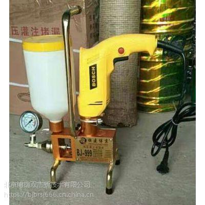 A级灌浆树脂胶|细微裂缝配套注胶器具|混凝土灌缝胶批发零售