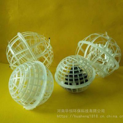 污水处理球形填料 多孔悬浮球填料 全国上门安装指导