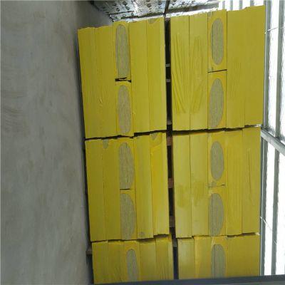 销售咸阳市 6公分环保无毒铝箔岩棉板近期价格