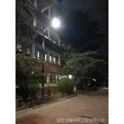 湖南永顺专业的锂电池太阳能路灯价格 永顺太阳能路灯价格多少