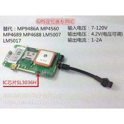 高性价比48V降压5V2A POE分离器IC