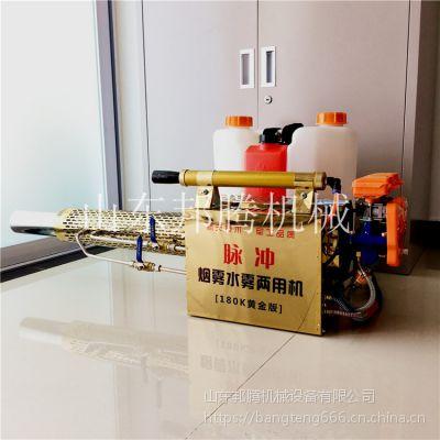 烟雾机视频 内蒙古玉米打药机 脉冲式静电水雾烟雾机 水稻打药机