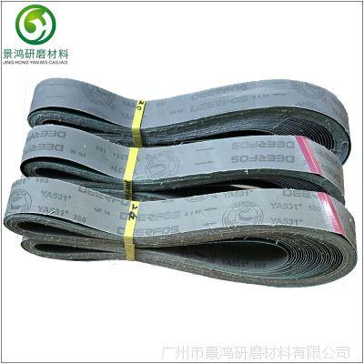 进口鹿牌YA531砂布 专用锆刚玉水磨砂带 不锈钢打磨拉丝抛光砂带
