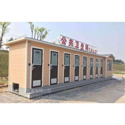 廊坊移动厕所——生态厕所——河北移动厕所厂家