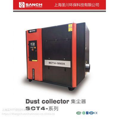 上海激光焊接烟尘净化器厂家