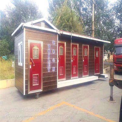移动厕所,环保卫生间,旅游景点生态卫生间,厂家