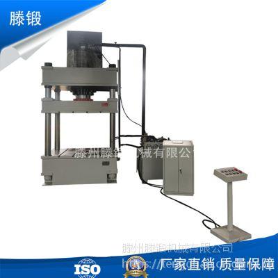 厂家供应315吨液压机 玻璃钢化粪池盖板成型油压机 bmc井盖液压机
