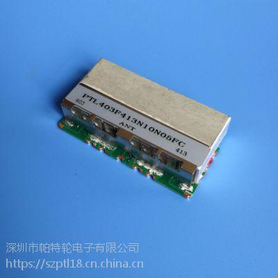 介质双工器 403-413MHz PTL403F413N10N05FC 集成电路(IC)