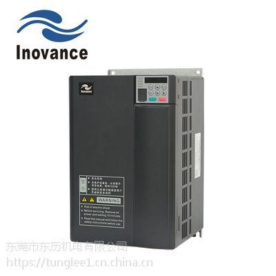 供应 单相2.2kw变频器 汇川广东区域代理商