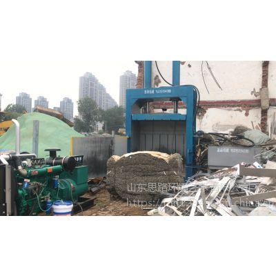 200吨立式不锈钢压包机 打棉花包的废铝压包机 思路立式金属打包机视频