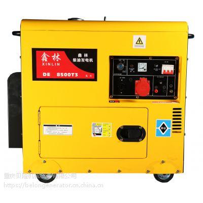大雷6KW风冷静音柴油发电机组6KW380V柴油发电机超静音方便移动