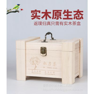 大量供应茶叶盒高档木质茶叶桶茶叶包装盒礼品盒支持定制