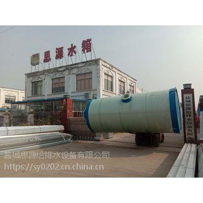 城乡一体化预制泵站厂家 污水提升泵站定制