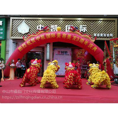 中山开业庆典策划公司,开业庆典场地布置