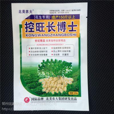 控旺长博士120g*50袋预防病害控制叶斑防止落叶抑制早衰厂家直销