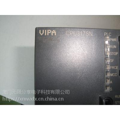 VIPA接头238-2BC00