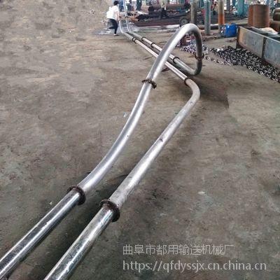现货管链输送机生产商批量加工 粉体料管链机