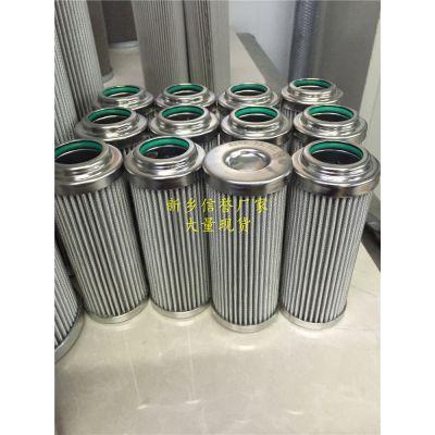 风电系统滤芯0110R010P /-B6 嘉硕环保厂家供应