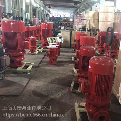 哪里有卖XBD1.8/20-L消防泵/喷淋泵,XBD2.0/20-L离心泵/管道增压水泵