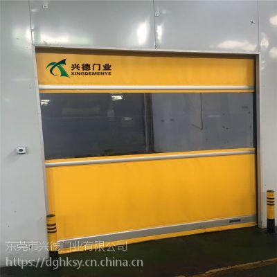 惠州40铝型材保温保冷快速感应门