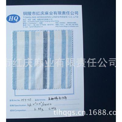 厂家直销21s*13s亚麻棉混纺面料 色织布 服装面料