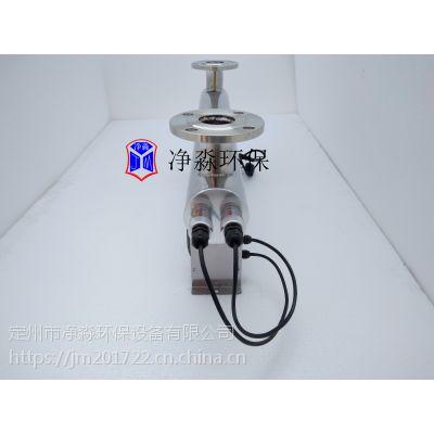 小功率紫外线消毒器