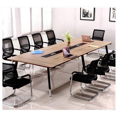 郑州爆款会议桌销售会议椅销售 送货上门可以旧换新
