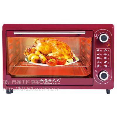 厂家直销48L电烤箱家用大容量烤箱面包机多功能烤炉礼品批发