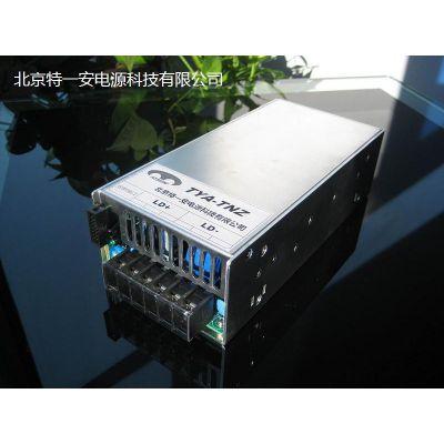 TNZ-03V20A 半导体激光器驱动电源 半导体激光驱动电源 半导体激光电源