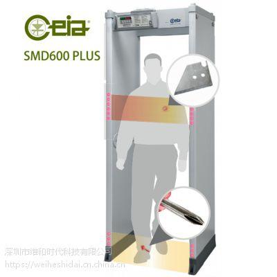 意大利进口安检门 CEIA SMD600PLUS金属探测门