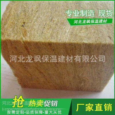 龙飒全国促销防水岩棉保温板隔音效果都很好宿迁厂家价格