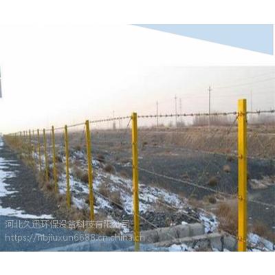 养殖用玻璃钢刺绳柱厂家直销@玻璃钢刺绳柱价格