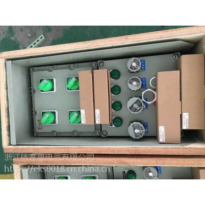 BXMD51-5K防爆动力照明配电箱-防爆配电控制箱厂家