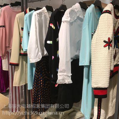 欧洲站地一大道服装批发市场品牌折扣女装正品清仓剪标广州的品牌折扣店连衣裙