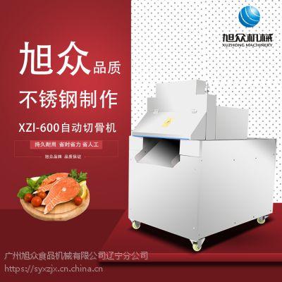 旭众商用自动切骨机多功能切排骨机器电动切冻肉设备