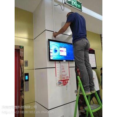 电梯广告机触摸一体显示屏横竖立式壁挂电梯