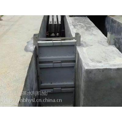 叠梁钢制闸门 钢制叠梁闸门 不锈钢叠梁闸 叠梁门安装