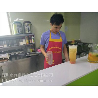 深圳珍珠奶茶冷饮培训机构,来深圳创富新品奶茶培训学校